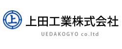 総合建設業 上田工業株式会社 延岡市